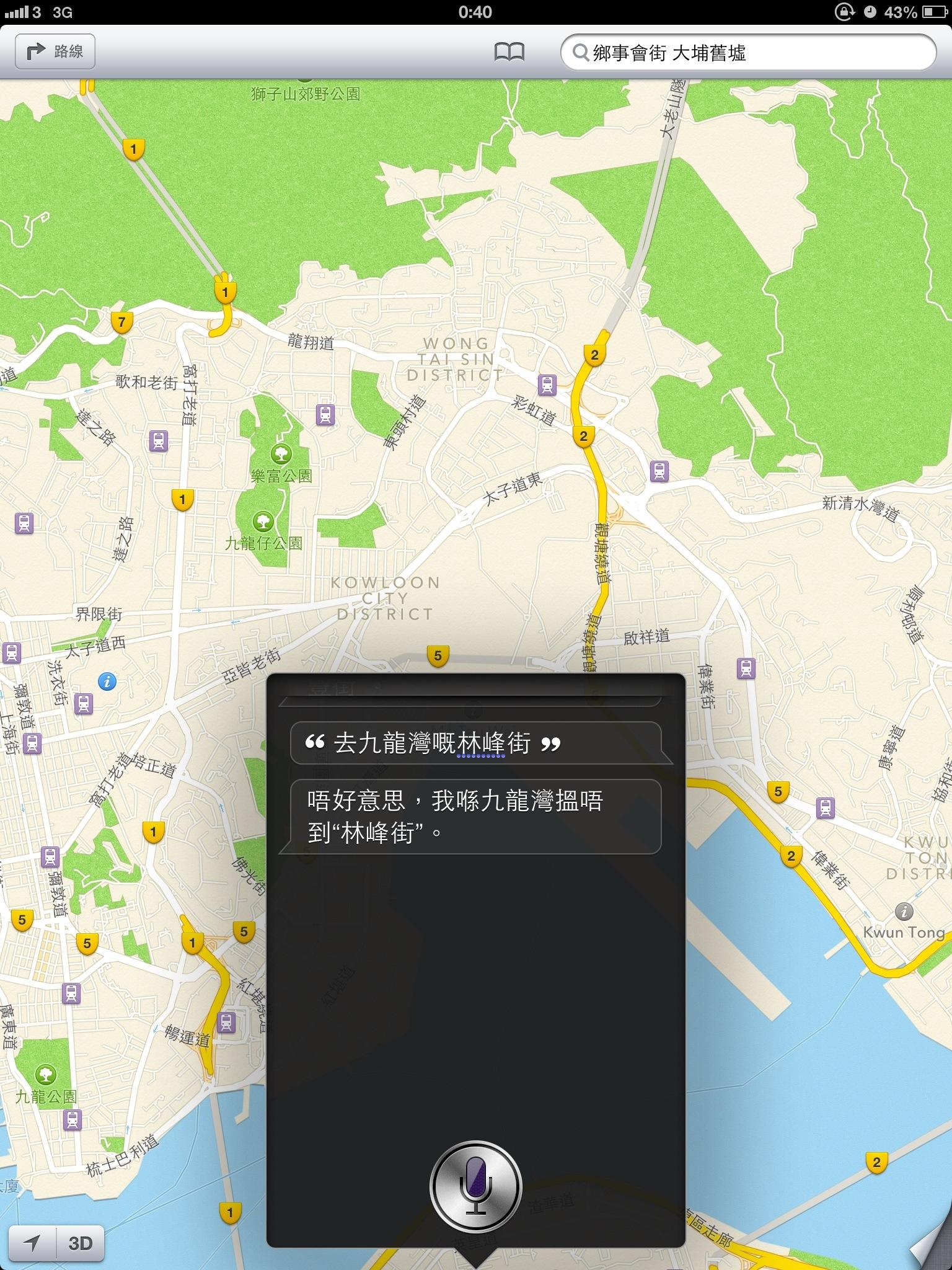 20121120-004216.jpg
